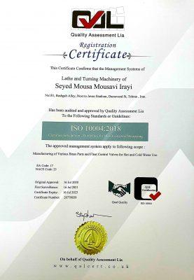 سیستم مدیریت سنجش رضایت مشتری ISO10004