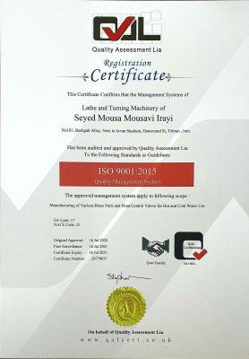 سیستم مدیریت کیفیت ISO9001